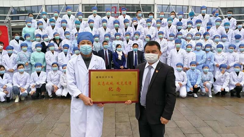 支援遵义市第四人民医院疫情一线的姚军主任领取纪念牌