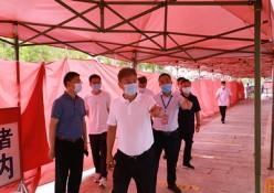 2021年建党节前夕,播州区委书记陈松一行莅临我院调研指导疫情防控和节前安全生产工作