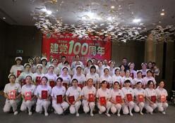 """2021年""""5.12""""护士节"""